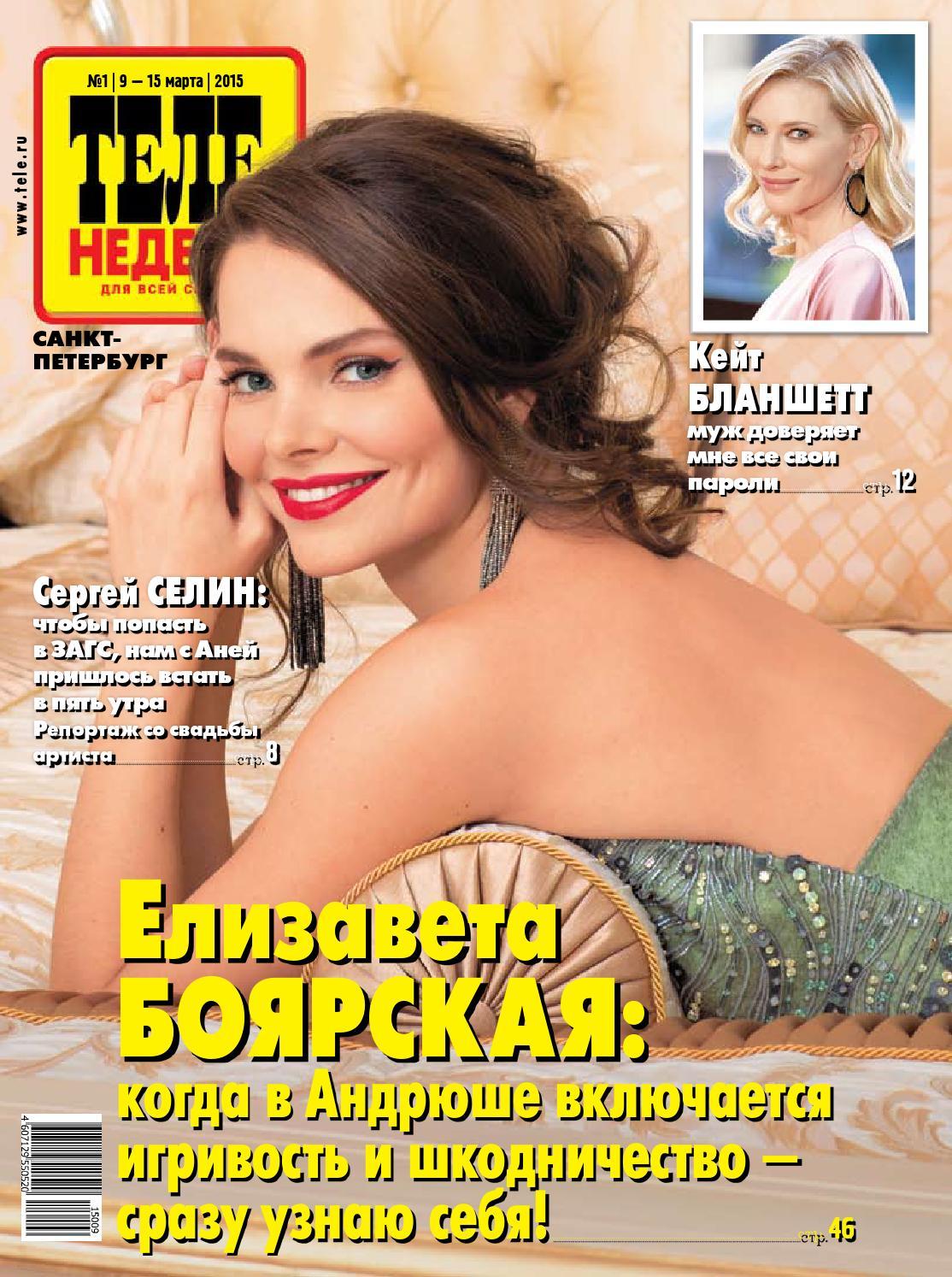 Непредсказуемая Татьяна Лютаева – Полное Дыхание (2007)