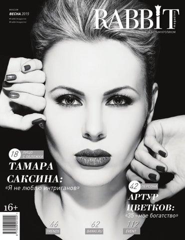 Марина Зудина Раздевается В Машине – Немой Свидетель (1994)