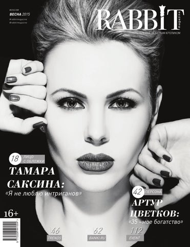 Сексуальная И Мокрая Мари Авгеропулос – Сотня (2014)