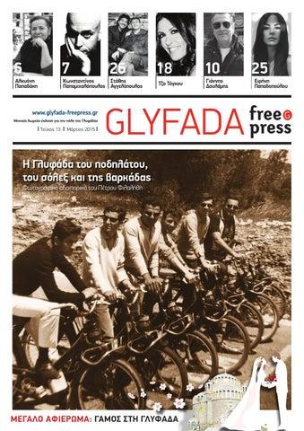 fbc03291929 Glyfada Free Press #13 by Glyfada Free Press - issuu