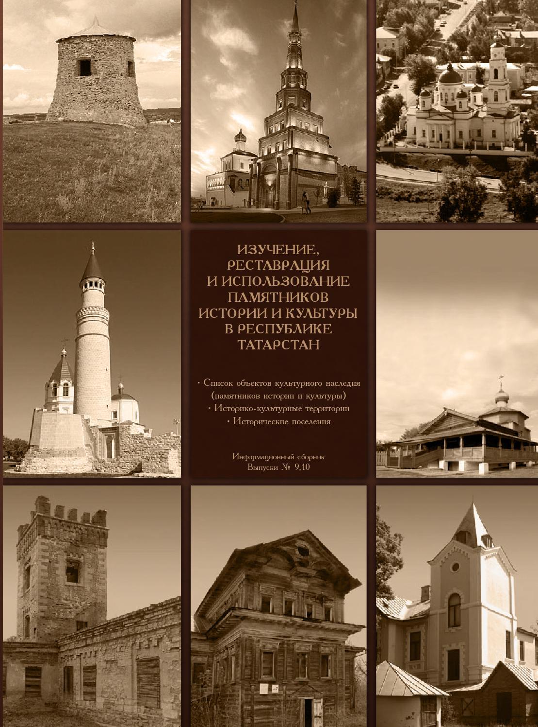 Мемориальный комплекс с барельефом в человеческий рост Мензелинск Шар. Габбро-диабаз Бежецк