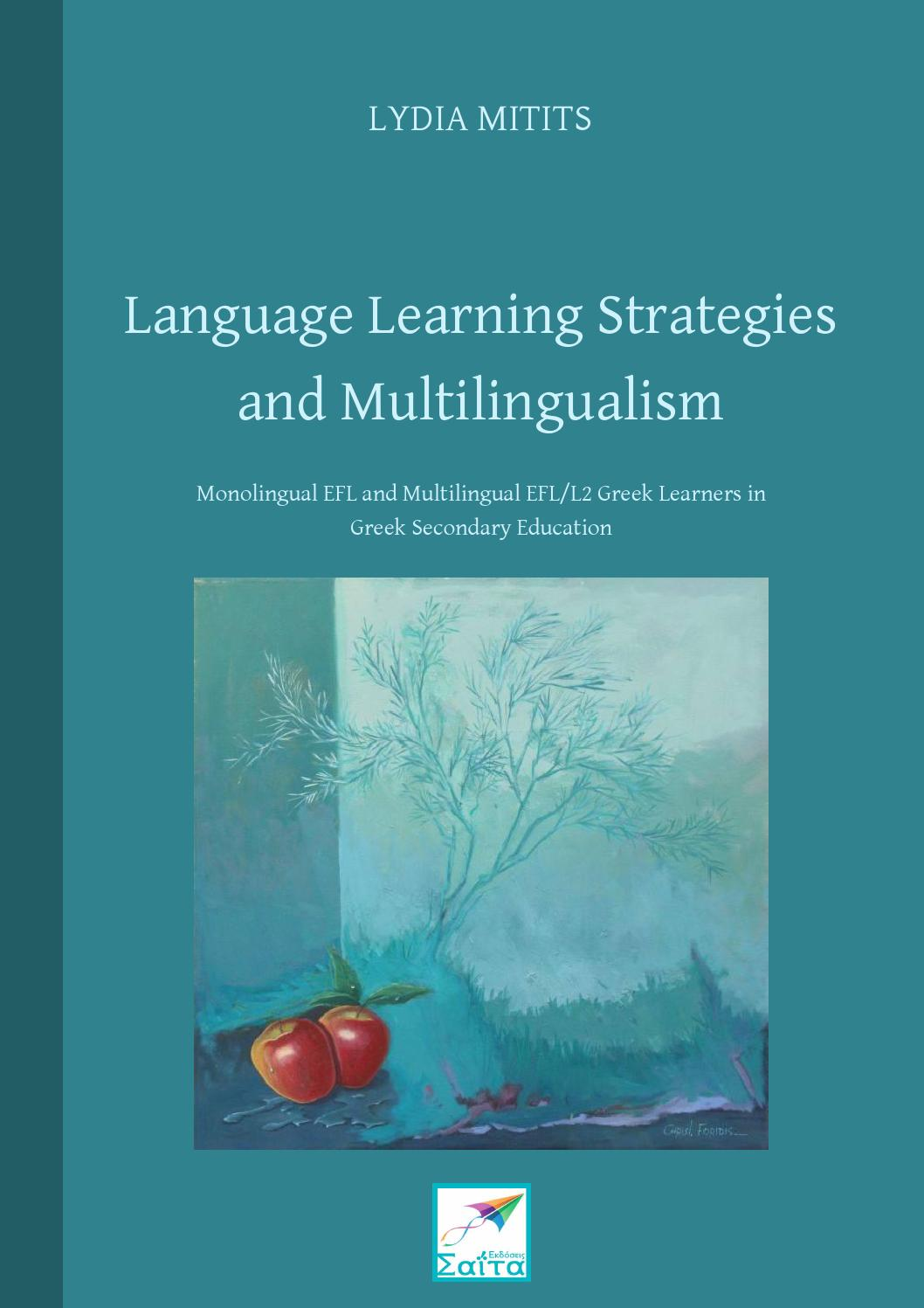 Phd Thesis On Vocabulary Learning Strategies