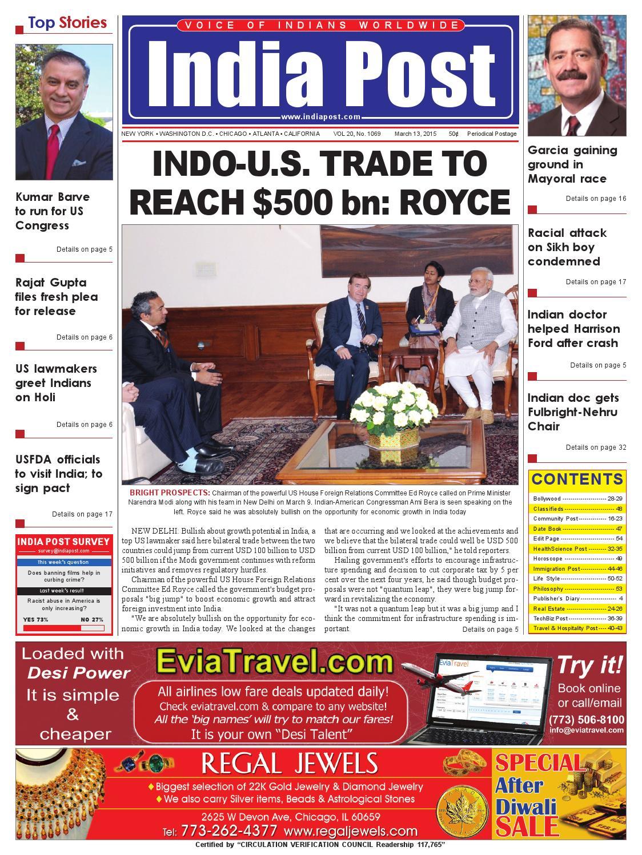 India Post 03 13 2015 E Paper By Ghanshyam Bisht Issuu Carondelet Orthopaedic Surgeons Kansas City Howrah Bridge Songs Free