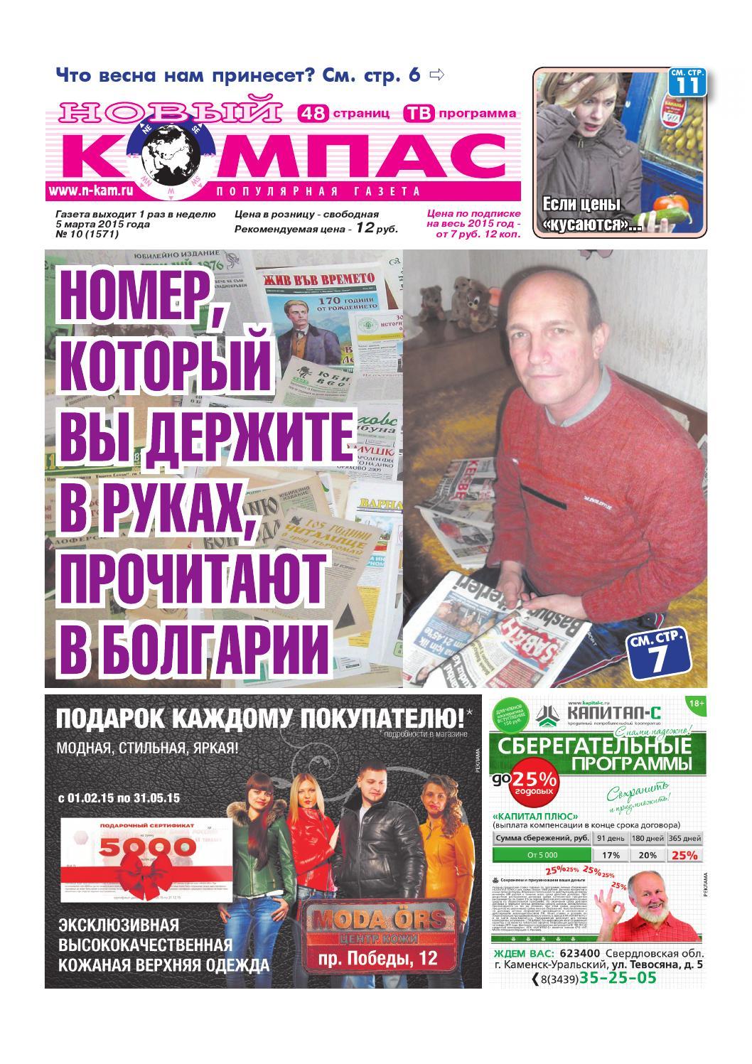 Подать объявление на сайт газеты нет проблем г.каменск-уральский подать бесплатное объявление в улан удэ
