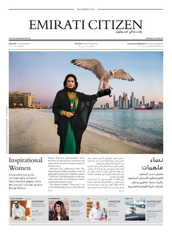 2707df881c0da Emirati Citizen 02 by Global Citizen - issuu