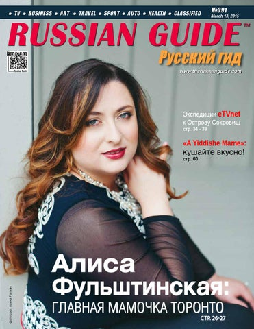 466b449f57980 Russian guide 391 by Russian Guide - issuu