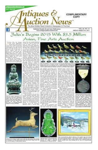 Vintaj® Ranger Patina™ Kit Antique Window Ruby Opaline Cobalt Ink Jewelry Making
