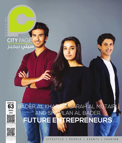 29e10e734 CityPages March 2015 Issue by CityPages Kuwait - issuu