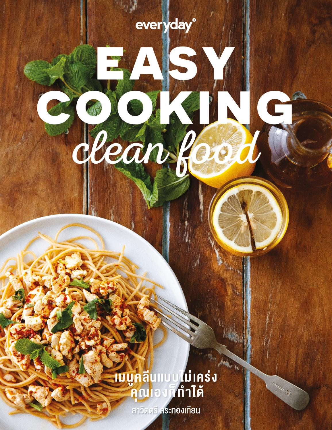 Jerusalem Cookbook Cover Recipe ~ Easy cooking clean food preview by a book publishing