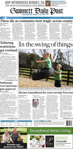 March 18 2015 gwinnett daily post by gwinnett daily post issuu page 1 malvernweather Image collections