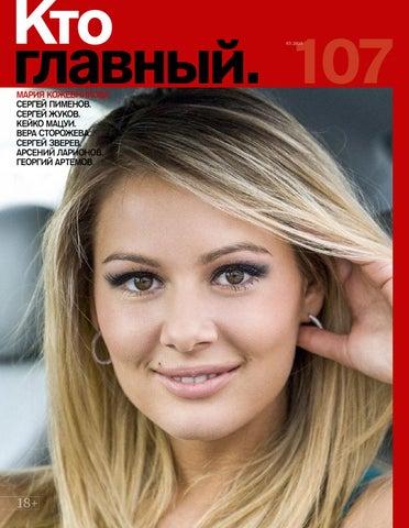 Татьяна 1964 блондинка секс 1 2раза