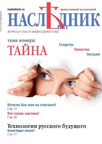 Загадка про займ 50 рублей