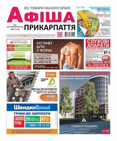 afisha 663 (9) by Olya Olya - issuu b25f16cb01f88