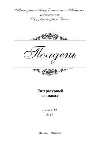 эдельвейс ярцево-смоленск расписание