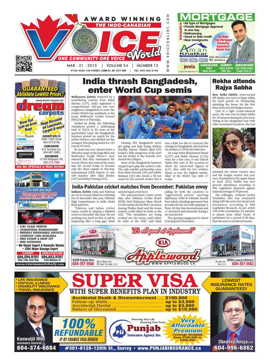 indo canadian voice world march 21 2015 by indo canadian voice