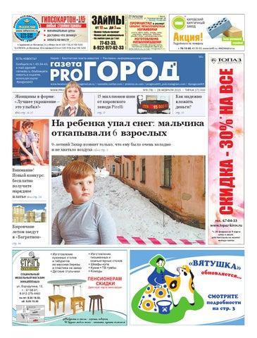 Частные объявления обменяю лом меди на эмальпровод нижегородская область как дать объявление на жалобу на человека