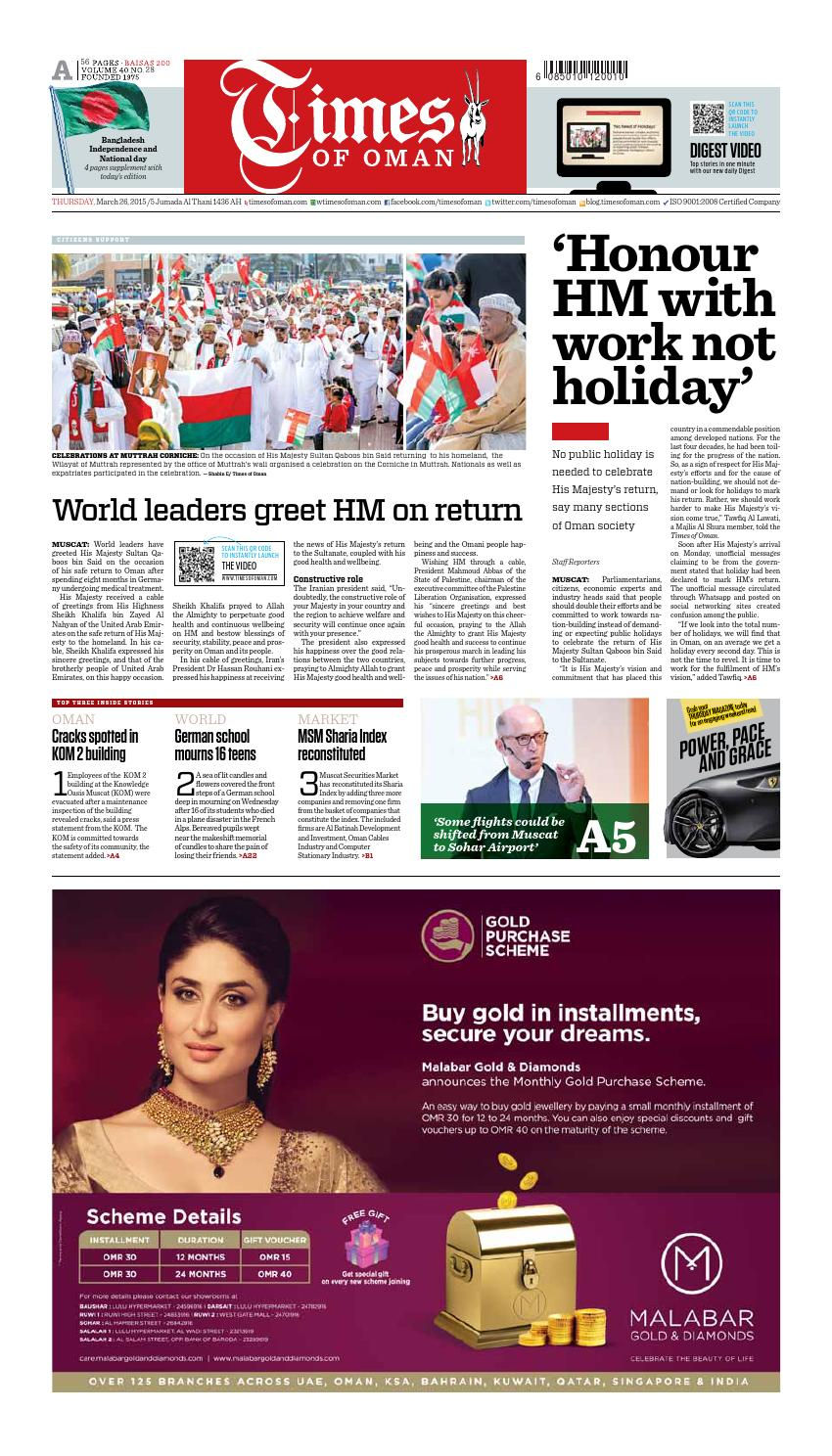 Times Of Oman - March 26, 2015 by Muscat Media Group - issuu