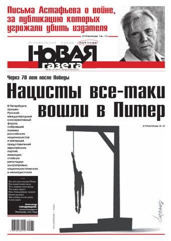 На украине плакат на мосту с надписью идите вы на хуй со своей войной