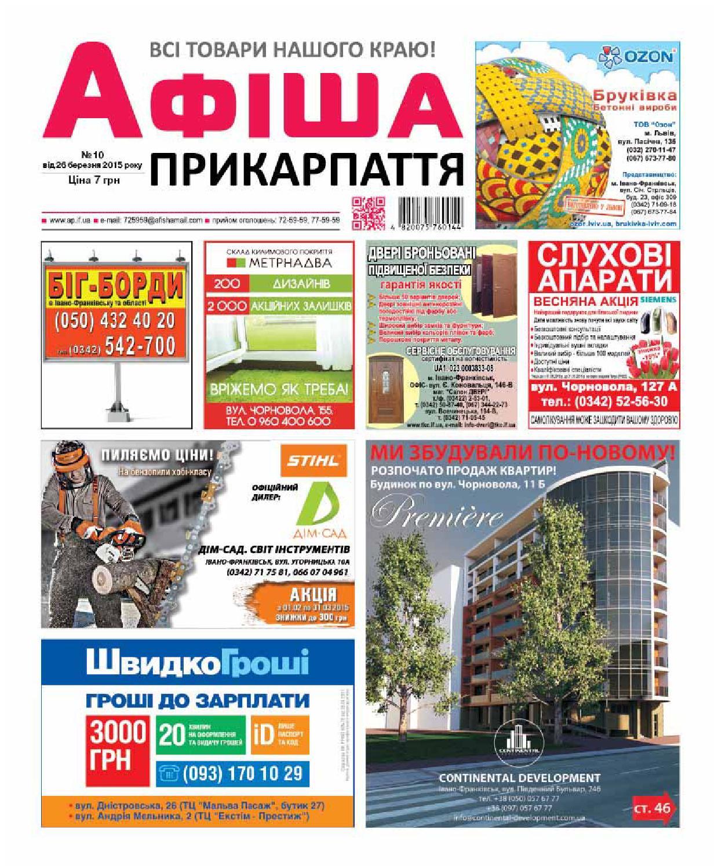 afisha 664 (10) by Olya Olya - issuu 8cafb6b30ae75