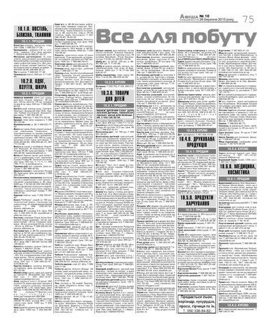 afisha 664 (10) by Olya Olya - issuu 40f9a56943a7a
