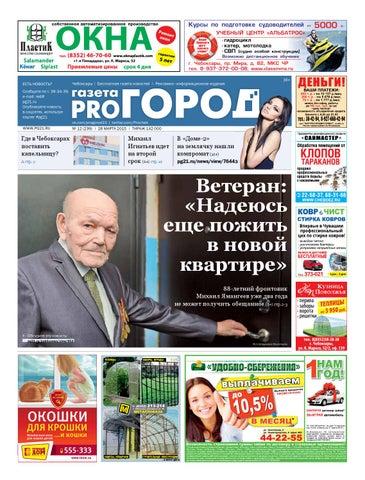 Озонотерапия Улица Федора Гладкова Чебоксары лазерное омоложение в ростове на дону