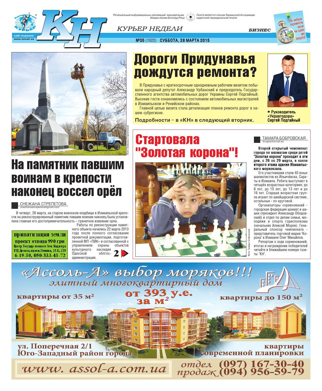 бланк акта зачистки ф-30 в україні