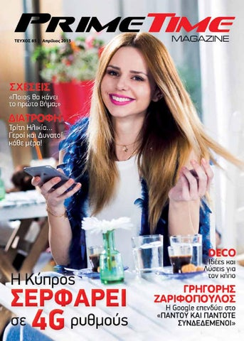 44525fa808ae PrimeTime Digital April 2015 by PrimeTel PLC - issuu
