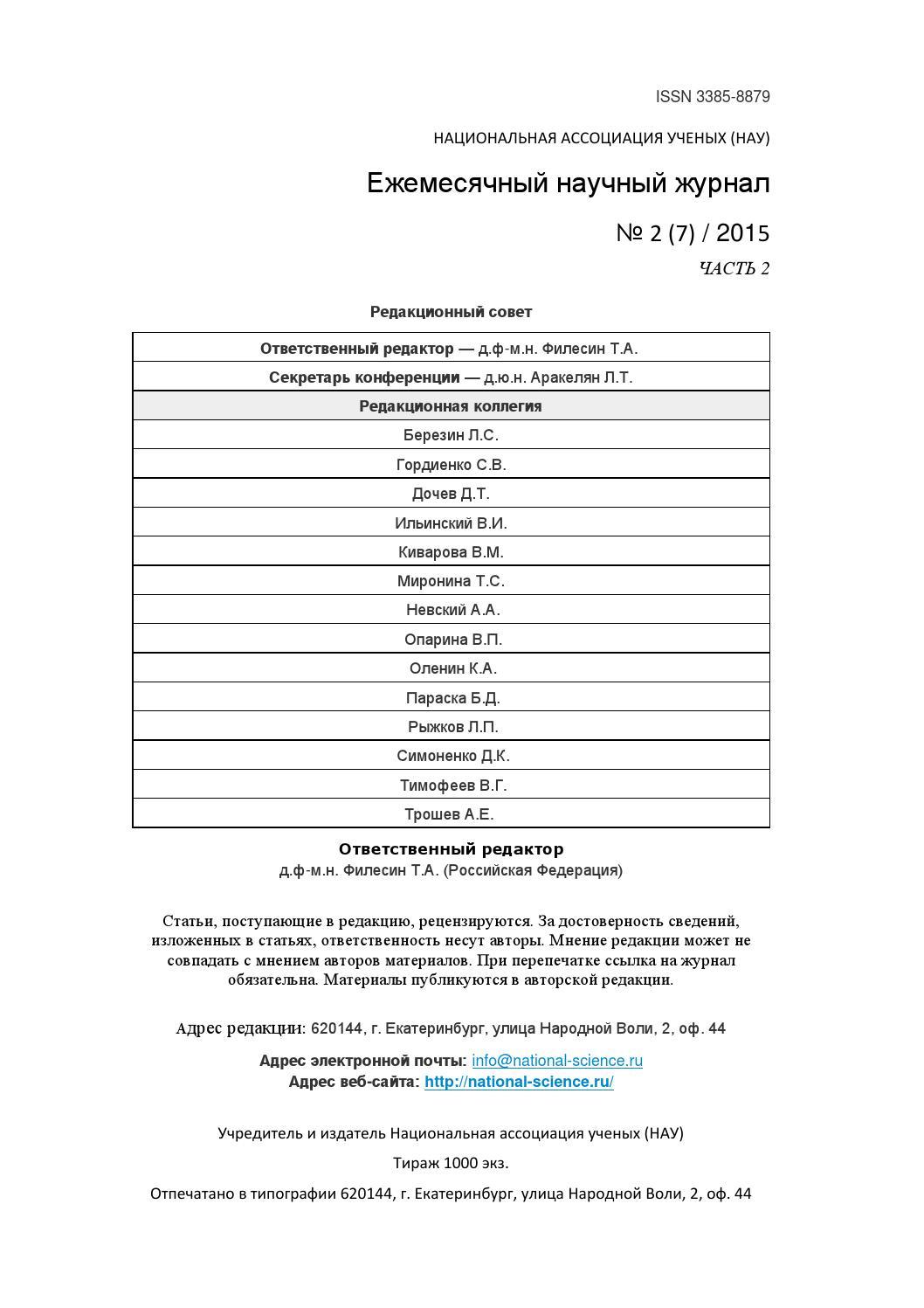 Портал межсекторного форекс автоторговля форекс отзывы