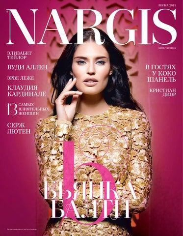 16249d46689d Nargis Ukraine Spring 2015   Наргис Украина Весна 2015 by Nargis ...