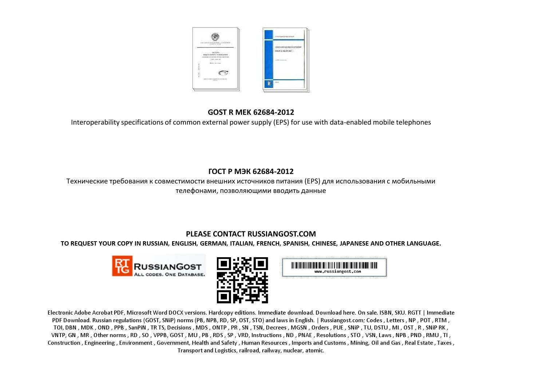 download componentes reutilizáveis em java com reflexão e
