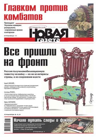 Кресло осколки жопа