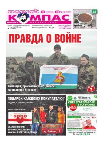 Вилкан играть на планшет Калтасы установить Играть в вулкан Ивановка поставить приложение