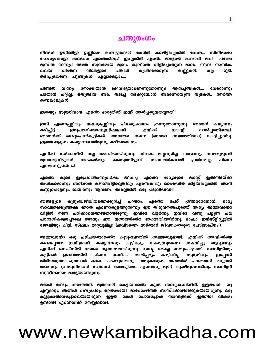 Chettathi Kathakal Pdf-8509