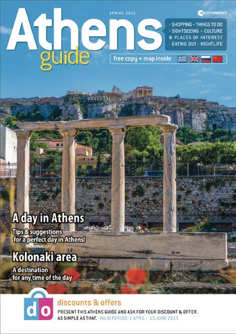 e5126ca187 Athens Guide - Spring 2015 by City Contact - issuu