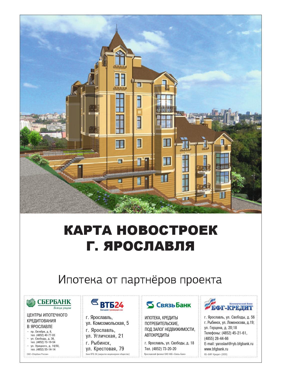 все кредиты онлайн на карту в украине список