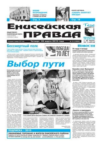 afisha 664 (10) by Olya Olya - issuu 3d475357d3ab2