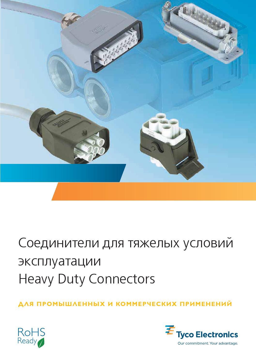 HVT.23.BU.C 2-1104010-3