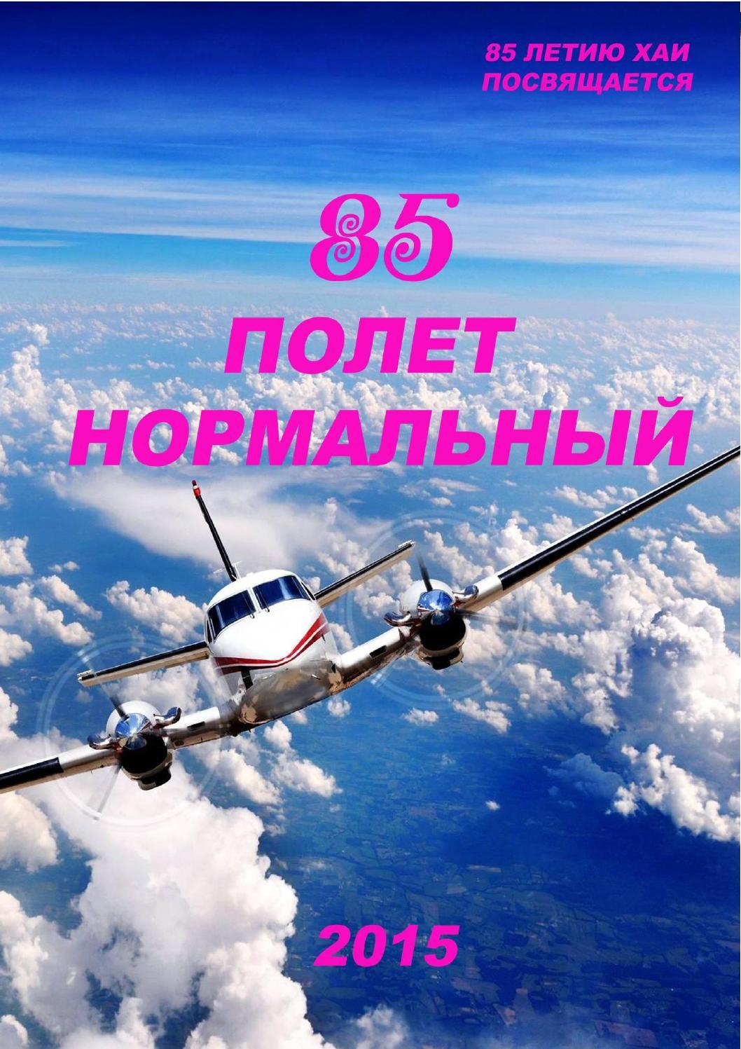 Харьковские общежития при вузах: условия, цены - Харьков Vgorode.ua | 1497x1058