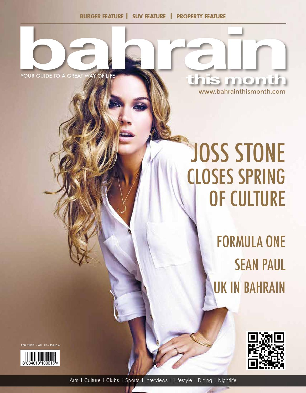 d12f4b20ee7c3 Bahrain This Month - April 2015 by Red House Marketing - issuu