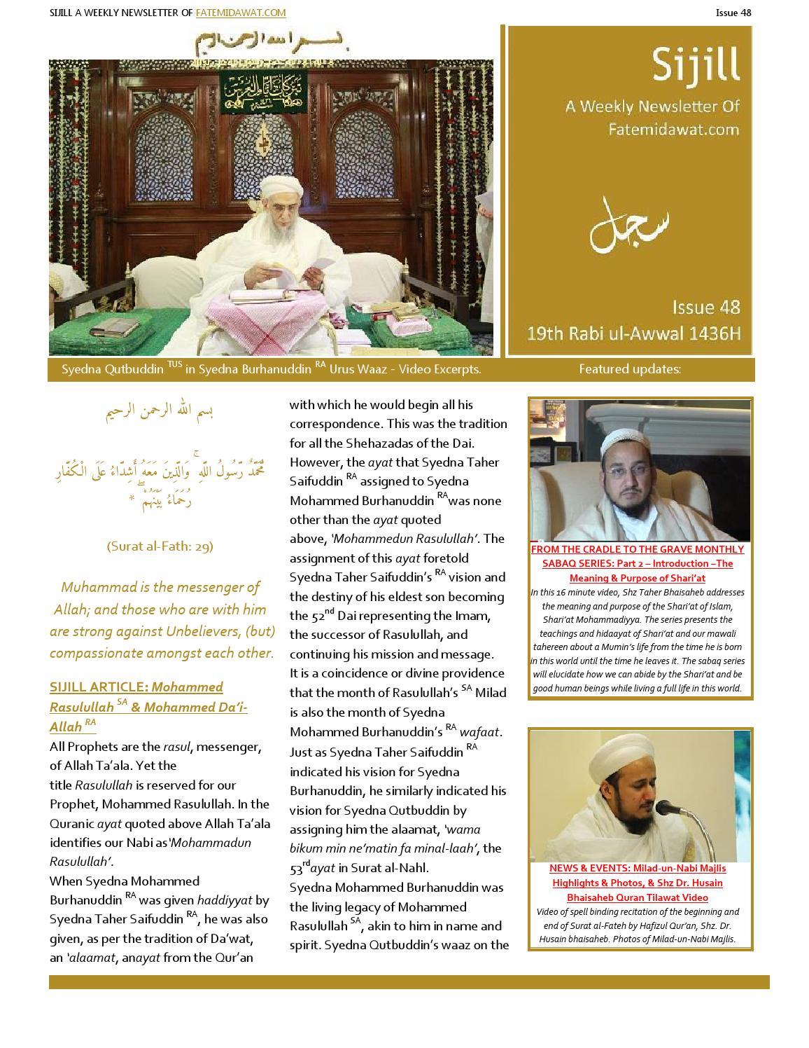 Sijill Volume 1 by Fatemi Dawat - issuu
