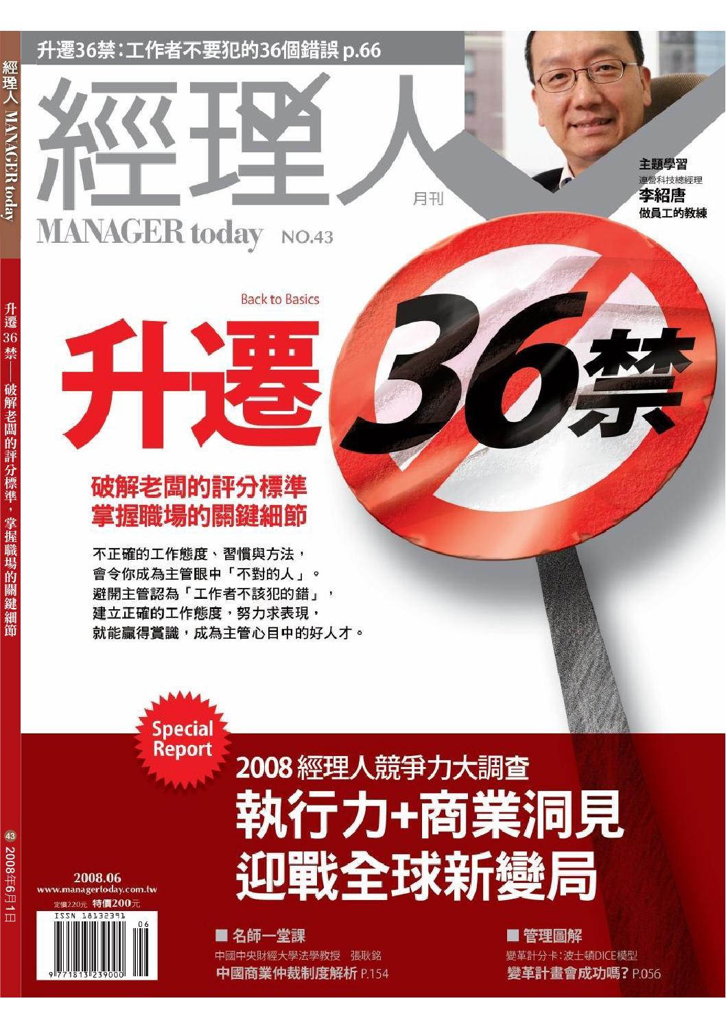 事件 熊谷 殺傷 4 男女 人