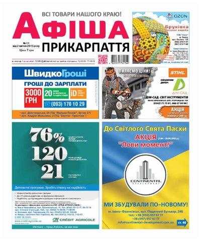 afisha 665 (11) by Olya Olya - issuu cd4630db5790b