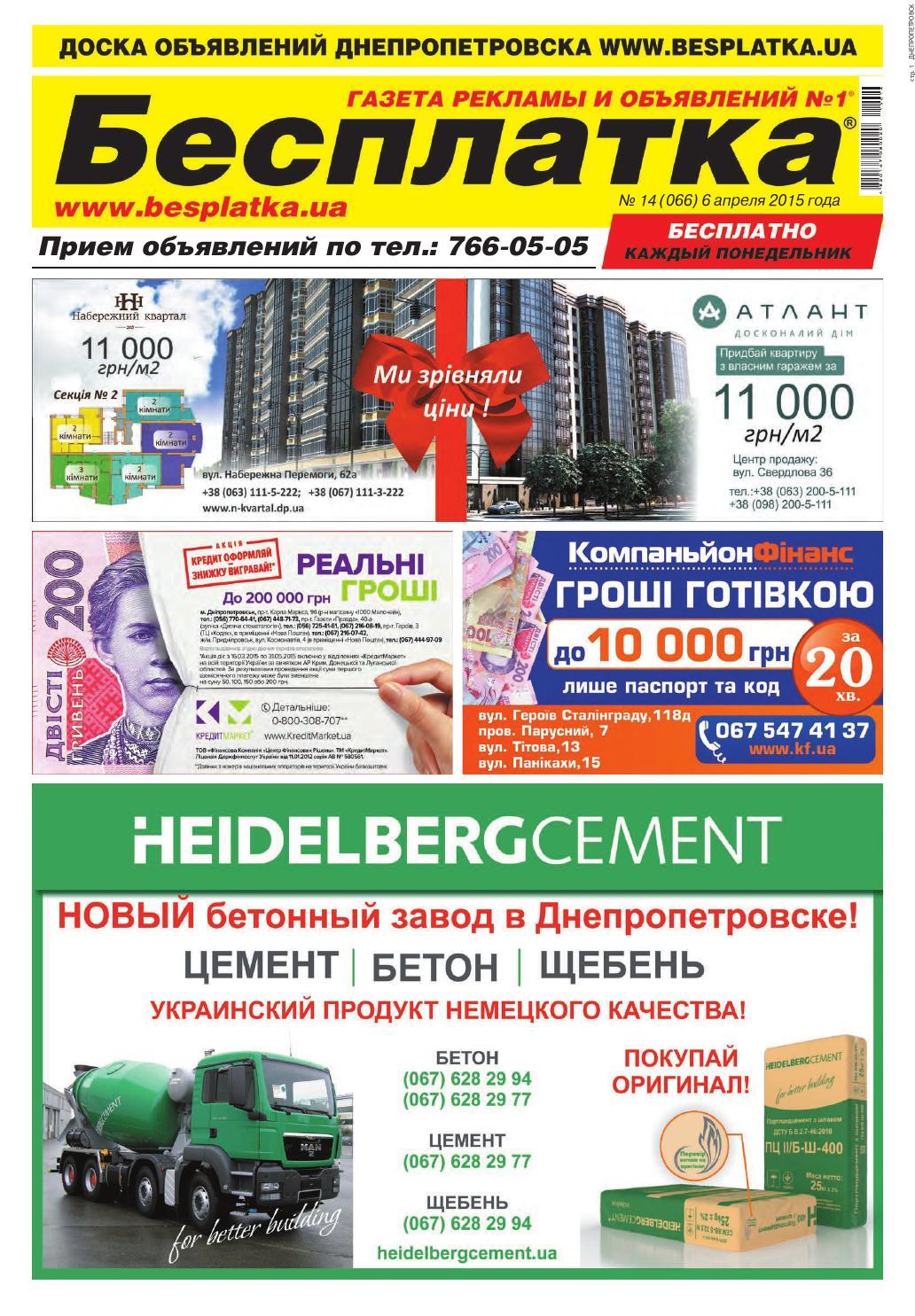 прус 6400 руководство по эксплуатации