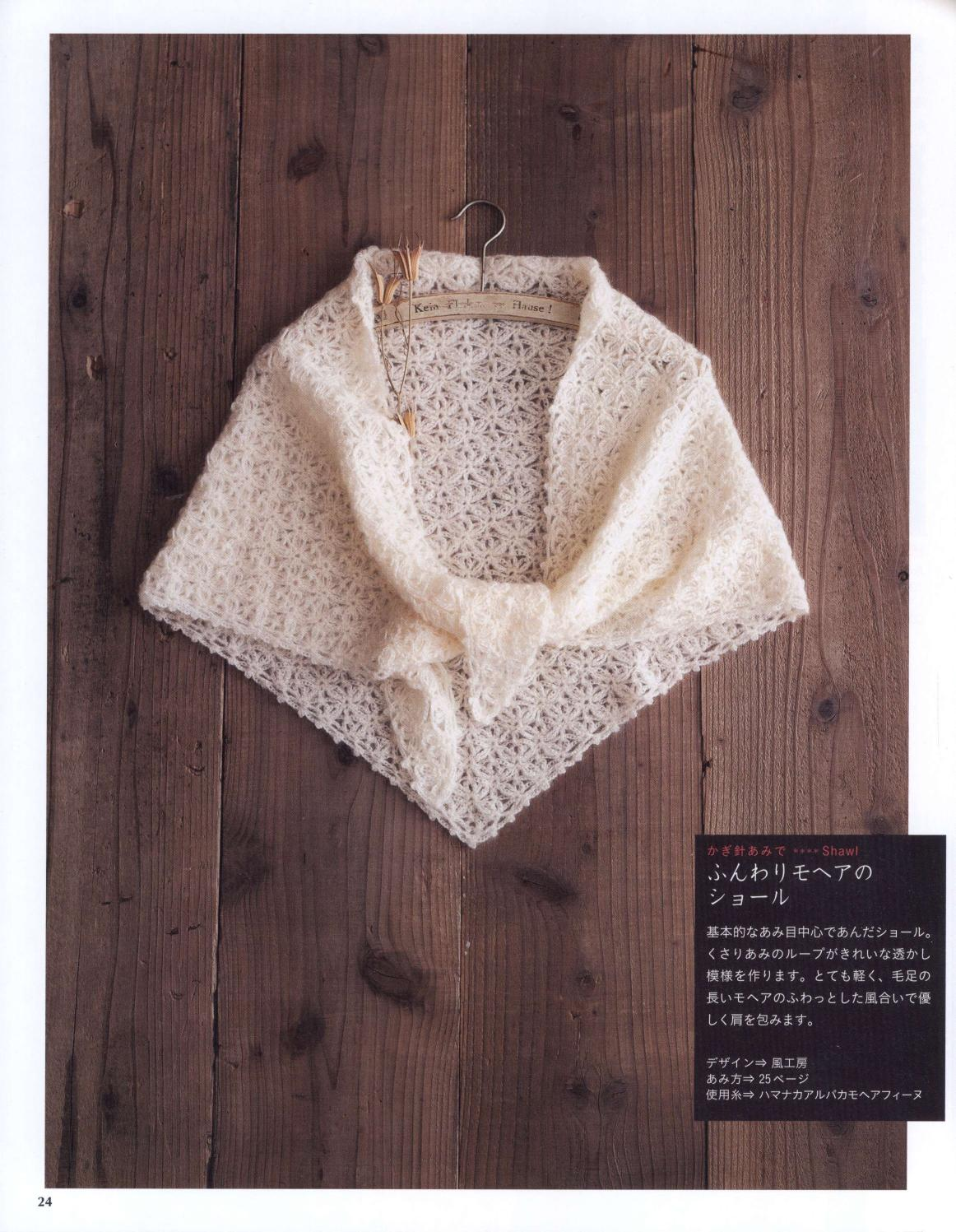 Simple and pretty crochet page 22
