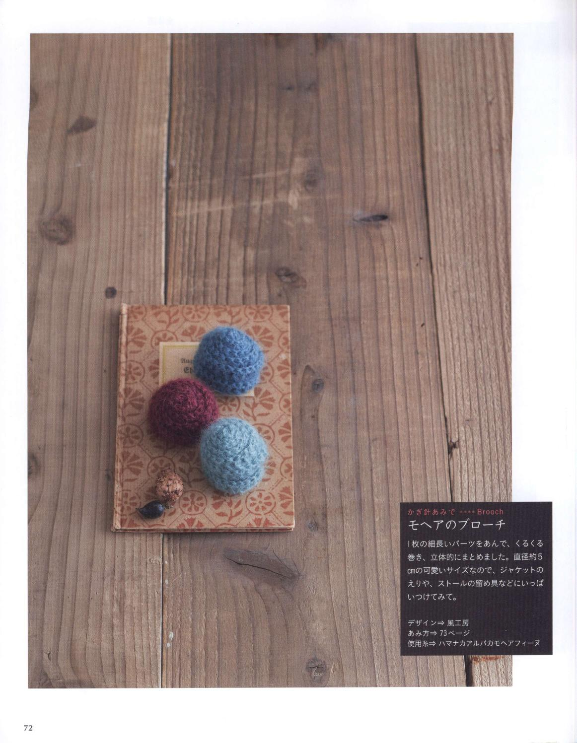 Simple and pretty crochet page 70