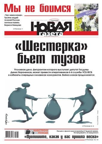 d206ad4c2160 Мы не боимся «Час немолчания». Тысячи людей по всей России почтили память  Бориса Немцова