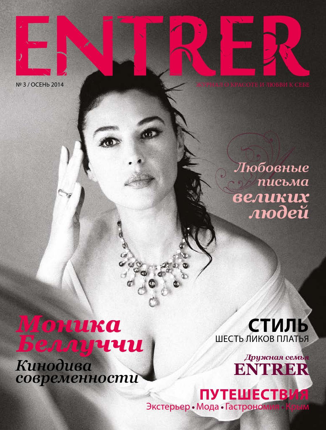 Анна Седокова заинтриговала фанатов новым обликом
