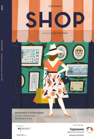 b6c7b16ddb51 SHOP Russia Guide SS15 by SHOP   Global Blue - issuu