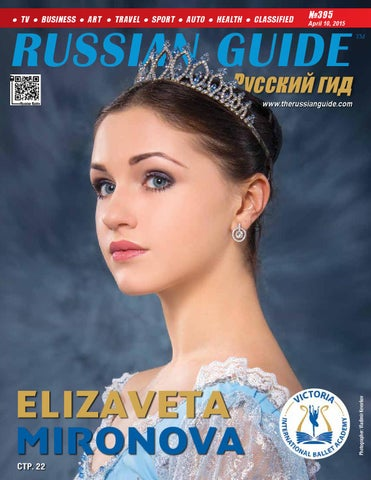 5021a37b6bc79 Russian guide #395 by Russian Guide - issuu
