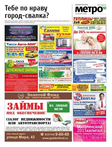 Регистрация в каталогах Южноуральск создание продвижение веб сайта